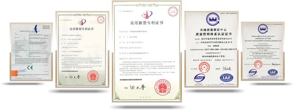 AGICO certification